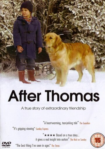 После Томаса (2006)