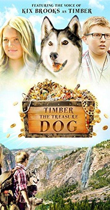 Тимбер – говорящая собака полный фильм смотреть онлайн