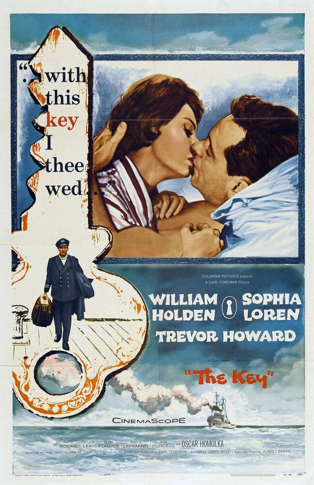 фильм ключ 1958 скачать