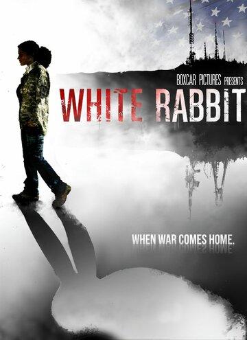 Фильм Белый кролик