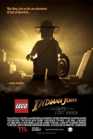 Лего: Индиана Джонс в поисках утраченной детали (Lego Indiana Jones and the Raiders of the Lost Brick)
