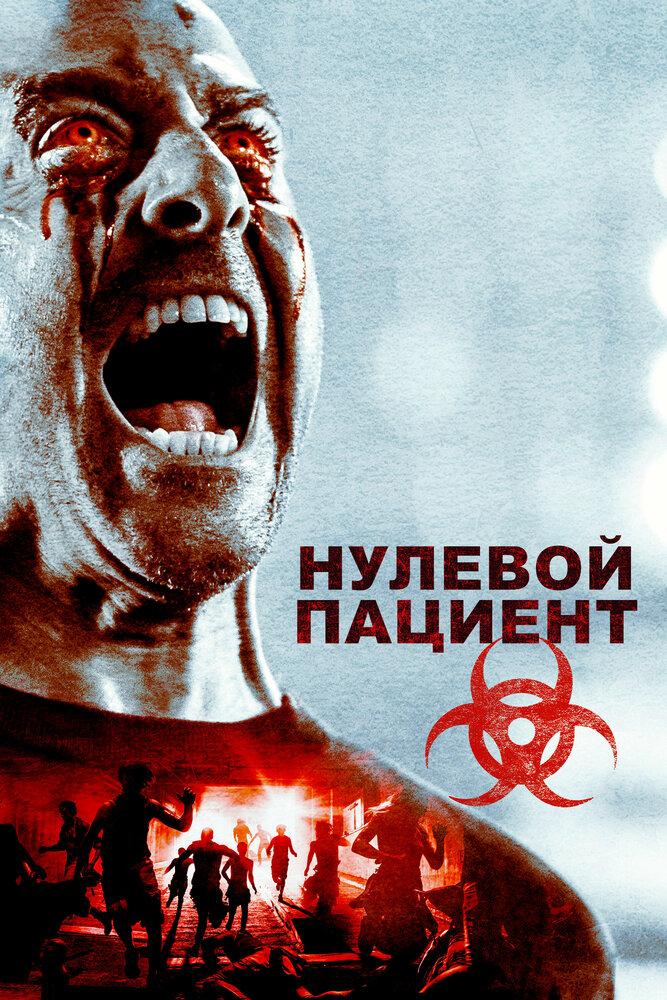 https://www.kinopoisk.ru/images/film_big/822127.jpg