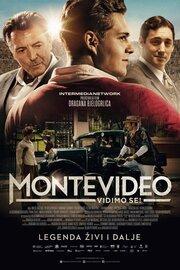 Смотреть онлайн До встречи в Монтевидео!