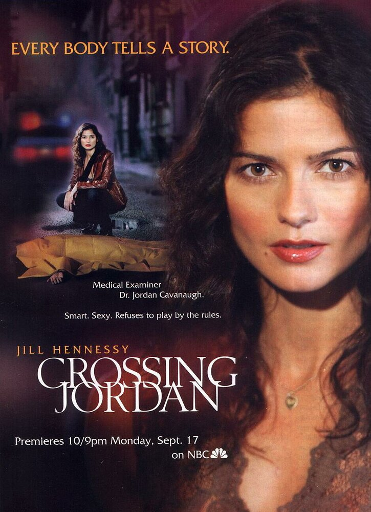 Расследование Джордан / Crossing Jordan (2001)