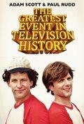Величайшее событие в истории телевидения (2012)