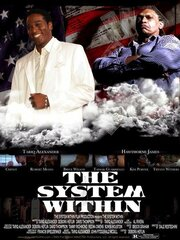 The System Within (2006)
