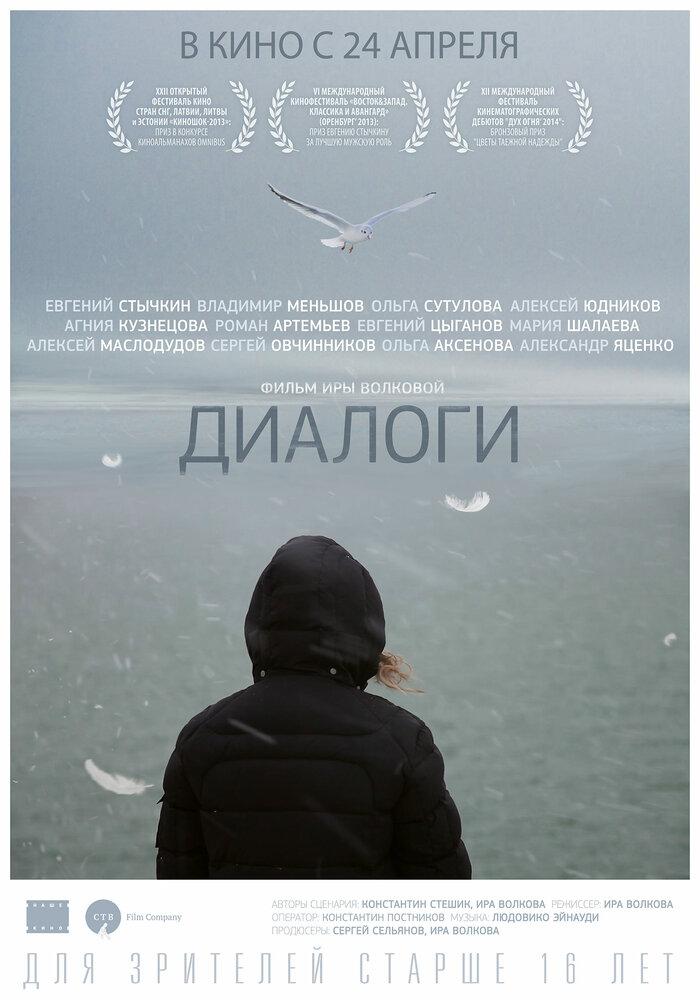KP ID КиноПоиск 759993