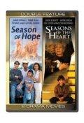 Сезоны сердца (1994)