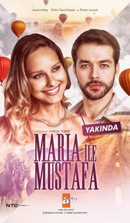 Мария и Мустафа на русском языке