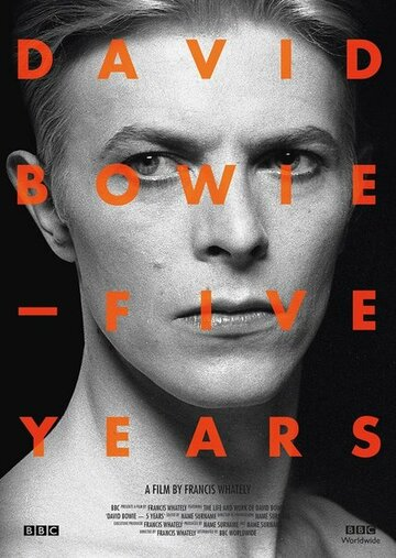 ����� ����: ���� ��� (David Bowie: Five Years)