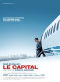 Капитал (2012)