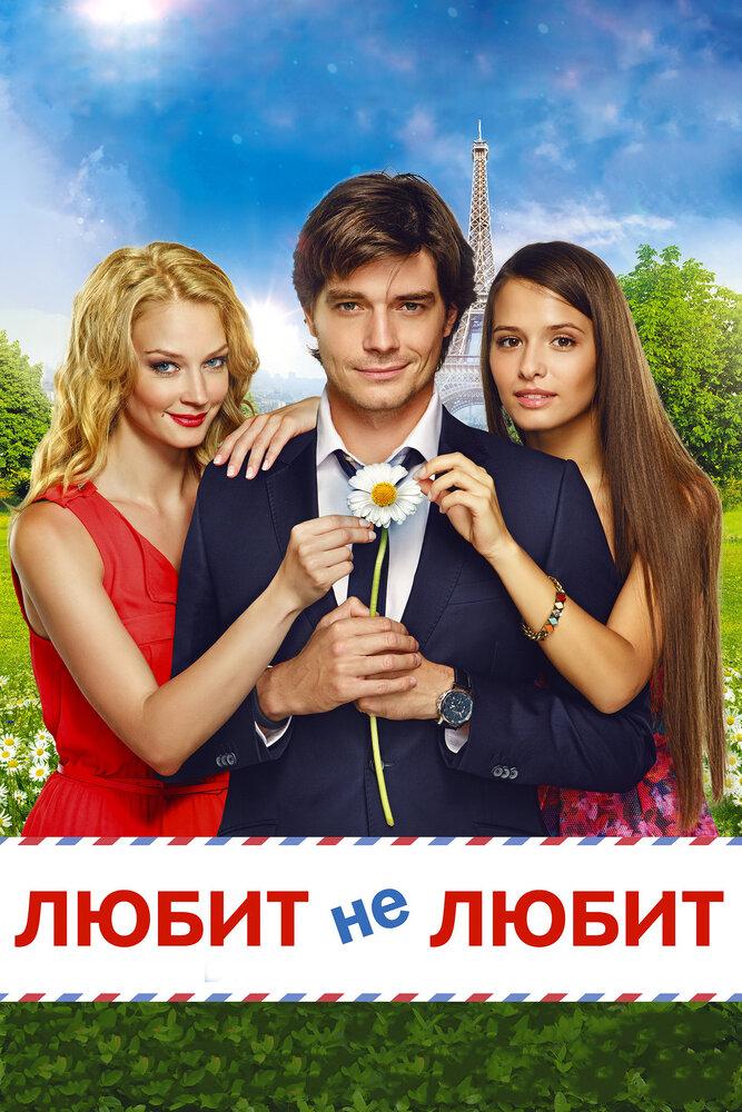 https://www.kinopoisk.ru/images/film_big/705379.jpg