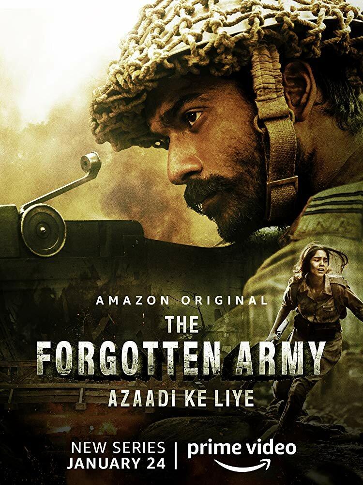 Забытая армия (1 сезон) (2020)