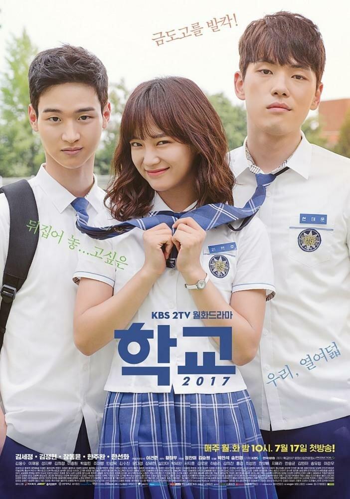 1045622 - Школа 2017 ✦ 2017 ✦ Корея Южная