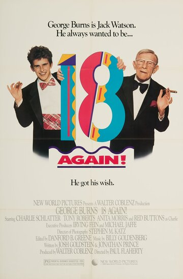 Снова 18! (1988)