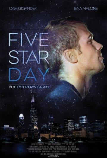 Пятизвёздочный день (Five Star Day)