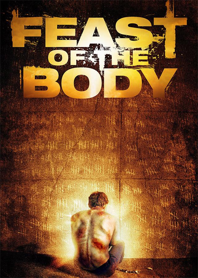Торжество плоти / Feast of the Body