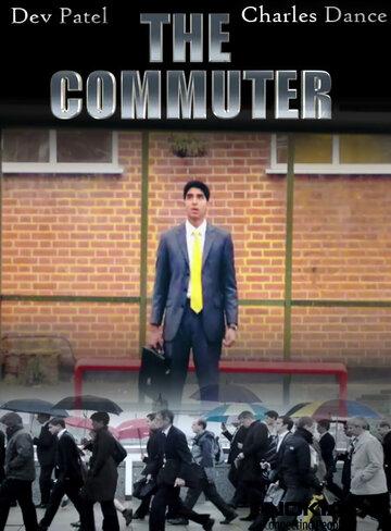Пассажир (2010) полный фильм онлайн