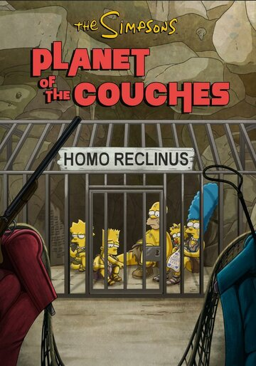 Planet of the Couches (2016)