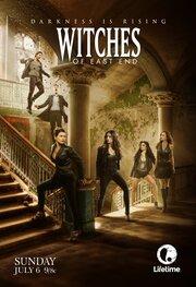Смотреть Ведьмы Ист-Энда (2 сезон) (2014) в HD качестве 720p