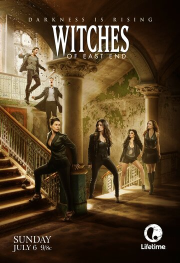 ������ ���-���� (Witches of East End)