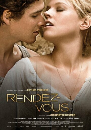 Опасная встреча / Rendez-Vous (2015) смотреть онлайн