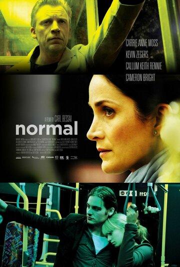 Нормальные (2007) — отзывы и рейтинг фильма