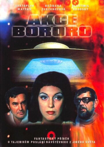 Секрет племени Бороро (1972)