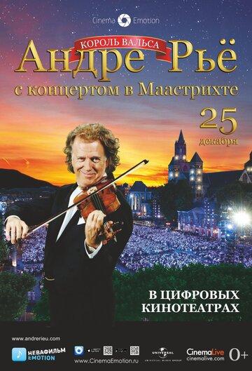 Смотреть онлайн Андре Рьё: Концерт в Маастрихте