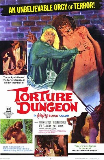 Темница пыток (1970)