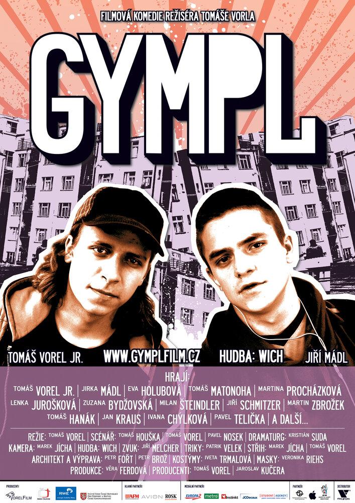 Из фильма граффити музыка в MP3 - скачать бесплатно