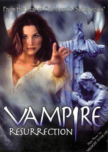 Воскрешение вампира (2001)