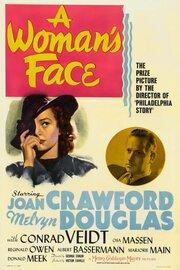 Лицо женщины (1941)