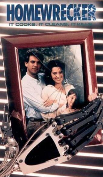 Домработница (1992)
