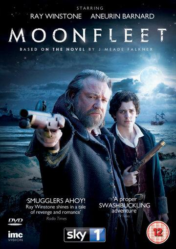 Мунфлит (2013) полный фильм онлайн
