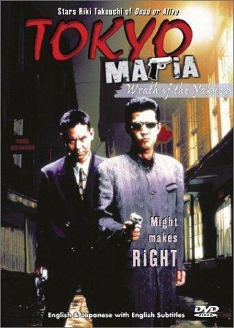 Скачать дораму Мафия Токио Tokyo Mafia