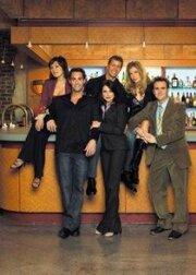 Любовь на шестерых (2003)