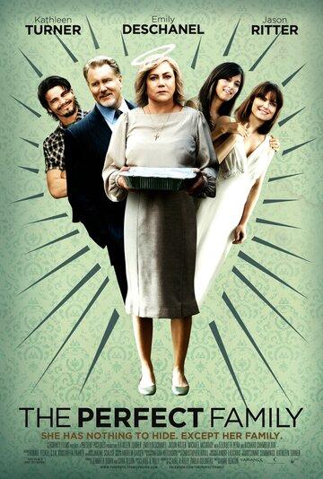 Кино Любовь и тайны Сансет Бич
