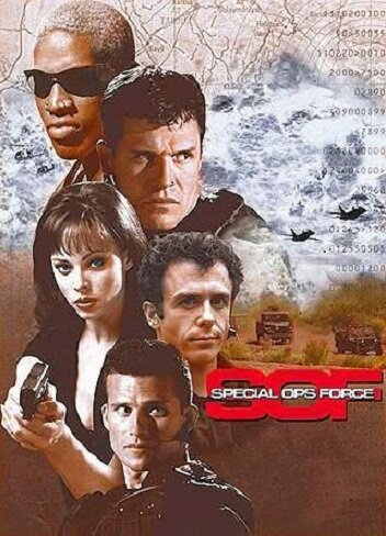 Солдаты удачи (1997)