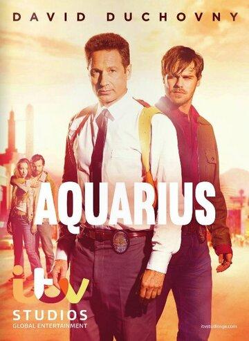 ������� (Aquarius)