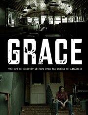 Grace (2015)