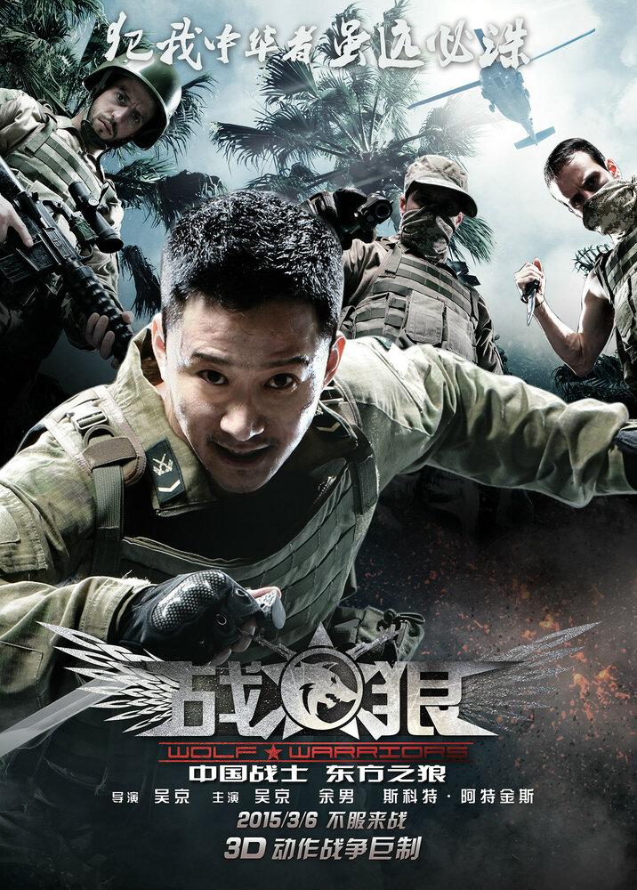 Фильм Война