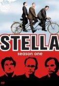 Стелла (2005)