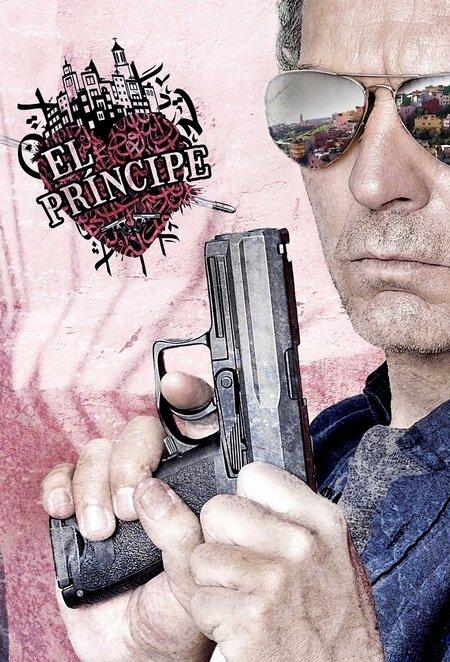 Сериал Район Эль Принсипе / El Príncipe (сезон 1) смотреть онлайн