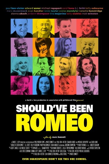 Должен ли был Ромео? (Should've Been Romeo)