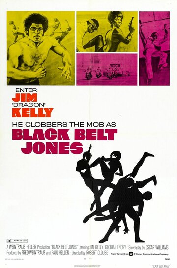 Джонс — Черный пояс (1974)