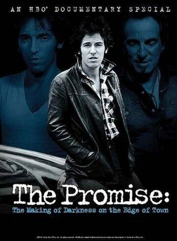 Обещание: Как создавался альбом «Darkness on the Edge of Town» (The Promise: The Making of Darkness on the Edge of Town)