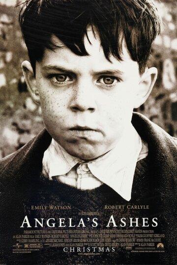 Прах Анджелы 1999