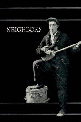 Соседи (1920) полный фильм онлайн