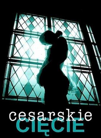 Кесарево сечение (1987)
